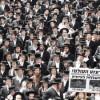 <!--:HE-->דמוגרפיה דמוקרטיה והחברה הישראלית<!--:-->