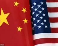 """מלחמת הסחר ארה""""ב סין"""